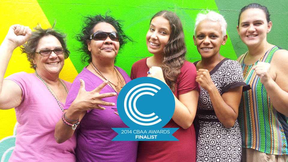 2014 CBAA Award Finalists