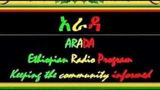 Arada Ethiopian Show