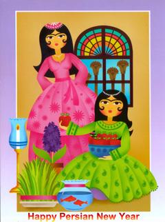 3CRu0027s Shiftegan Program (Iranian/Persian) Is Proud To Present A Very  Special Two Hour Broadcast Celebrating Norooz, The Persian New Year, On  Sunday 20 March ...