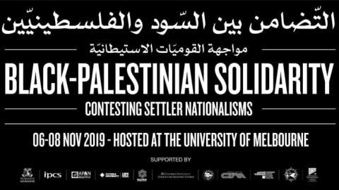 Black-Palestinian Solidarity Conference/ University of Melbourne