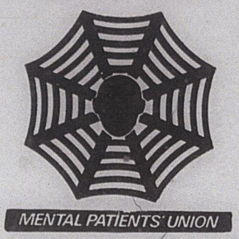 Mental Patient's Union logo (UK, 1973)
