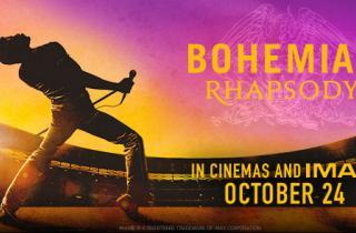 Bohemian Rhapsody film fundraiser
